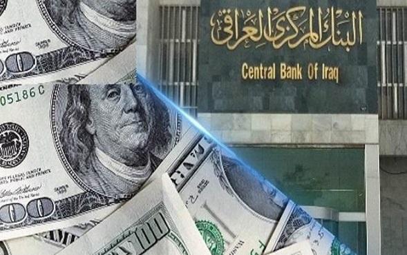 Photo of البنك المركزي العراقي يجمد أموال إيران