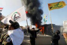 Photo of الكونغرس الأمريكي: دون أدنى شك إيران تقف خلف الهجوم على السفارة الامريكية