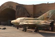 Photo of حمله هوایی اسرائیل به یک پایگاه نظامی در حمص سوریه