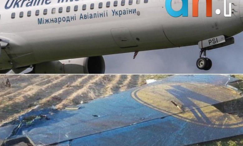 Photo of Ukraynadan İrana İTTİHAM – İstintaqın gedişatına mane oldular