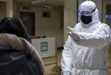 Photo of Çindən koronavirusdan ölənlərin sayı azalıb