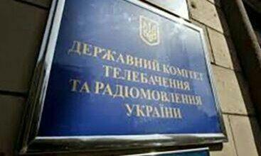 Photo of Ukrayna azərbaycanca veriliş yayımlanmasına müsbət rəy verib