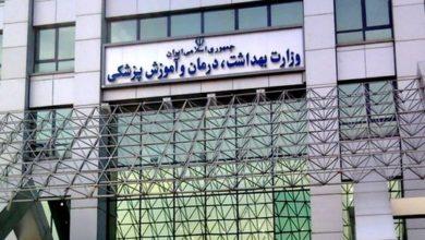 Photo of مسؤول في وزارة الصحة الإيرانية: نتوقع أن ينتشر فيروس كورونا في إيران قريبًا