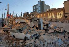 Photo of زلزال بقوة 5.7 يضرب إقليم أذربيجان الجنوبية