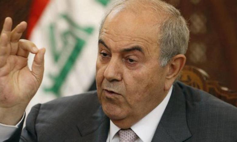 Photo of ایاد علاوی: ایران نمیتواند به رویاهای توسعه طلبانهاش جامه عمل بپوشاند