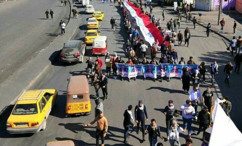 Photo of اعتراضات در بغداد و شهرهای جنوبی عراق به نخستوزیری علاوی