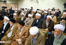 Photo of ایران  جلسه خبرگان رهبری به دلیل «کروناویروس» لغو شد