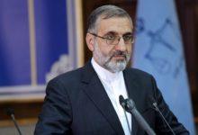 """Photo of قوه قضائیه ایران از صدور حکم اعدام برای یک متهم به """"جاسوسی"""" خبر داد"""