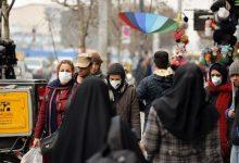 Photo of شمار قربانیان ویروس کرونا در ایران به ۱۵ نفر رسید