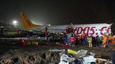 Photo of افزایش تلفات حادثه هواپیمای «پگاسوس» به ۳ کشته