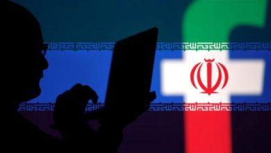 Photo of بستهشدن چندین حساب «جعلی ایرانی» از فیسبوک، اینستاگرام و توییتر
