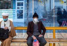 Photo of ترکیه: اگر ایران قم را قرنطینه میکرد نیازی به بستن مرزها نبود