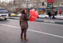 Photo of ایران| فروش بادکنک در روز «ولنتاین» ممنوع شد