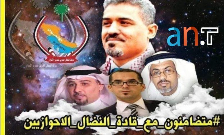 Arab people of Ahwaz