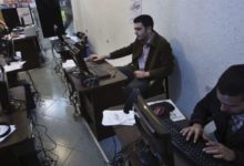 Photo of Last week's cyberattack against Iran originated in US