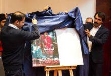 """Photo of Təbrizdə """"Koroğlu"""" tamaşasının posterinin açılışı keçirildi"""