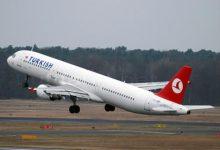 Photo of Türkiyə İrana uçuş qadağasının müddətini uzatdı