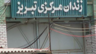 Photo of اخبار تکمیلی از شورش زندان تبریز