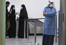 Photo of البحرين: تعامل إيران مع كورونا أحد أشكال العدوان البيولوجي