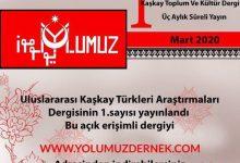 """Photo of اولین شماره مجله """"راه ما"""" نشریه بین المللی ترکان قشقایی در ترکیه منتشر شده است. +لینک"""