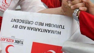 Photo of ادامه ارسال اقلام اهدایی ترکیه به ایران