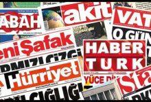 Photo of گزیده مطبوعات ترکیه روز سه شنبه 31 ام مارس 2020