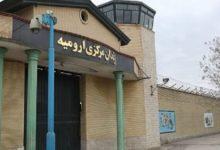 Photo of اخبار زندان مرکزی ارومیه: اعتصابغذای بیش از ۲۰۰ تن از زنان زندانی، پس از فوت یک زندانی بر اثر کرونا