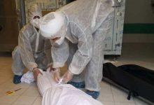Photo of کرونا در ایران: ۴۴۶۰۶ نفر مبتلا و ۲۸۹۸ نفر جانباخته