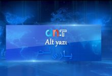 Photo of ترکیه و جمهوری آذربایجان به مسایل ترکهای ایران چه نگاهی دارند؟