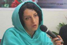 Photo of ابراز نگرانی از سلامتی نرگس محمدی زندانی سیاسی در زندان زنجان
