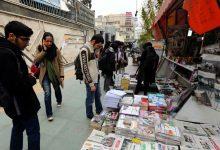 Photo of İranda çap nəşriyyatının yayımı koronovirus problemi bitənədək qadağan edildi