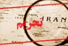 Photo of نمایندگان هشت کشور خواستار رفع تحریم ایران شدند