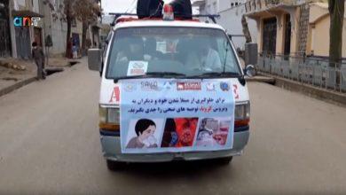 Photo of فعالان مدنی فاریاب برای پیشگیری از ویروس کرونا کمپاین آگاهی دهی راه اندازی کردند