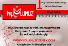 Photo of Qaşqay türklərinin jurnalının 1-ci sayı Türkiyədə nəşr olunub