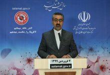 Photo of آمار رسمی قربانیان ویروس کرونا در ایران به ۲۲۳۴ نفر رسید