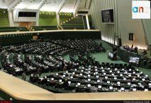 Photo of طرح سه فوریتی جمعی از نمایندگان مجلس برای تعطیلی یک ماهه کشور