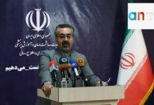 Photo of آخرین آمار کرونا از ایران: ۲۴۸۳ نفر بیمار جدید، ۱۵۱ نفر جان باخته، ۵۸ هزار و ۲۲۶ نفر کل مبتلایان