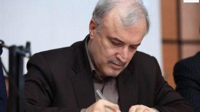Photo of وزیر بهداشت ایران خطاب به روحانی: آسیب هر تصمیم آتش به اختیار قابل جبران نخواهد بود