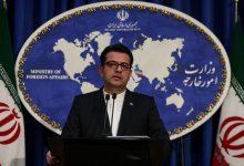 Photo of ایران به صدور حکم علیه پولشویی بانک المستقبل در دادگاه بحرین واکنش نشان داد