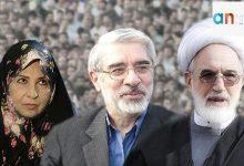 Photo of نامه جمعی از مقام های بلندپایه پیشین ایران به خامنه ای درباره ضرورت لغو حصر