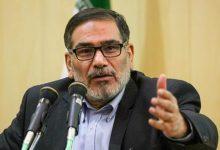 Photo of ABŞ İrana krediti blokladı – Şamxanidən reaksiya