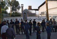 Photo of اعتصاب کارگران روغن نباتی شیراز در اعتراض به عدم دریافت حقوق معوقه