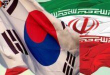 Photo of ارسال محموله دارویی بشردوستانه از کره جنوبی به ایران