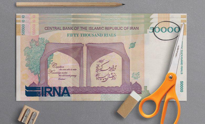 Photo of نيويورك تايمز: تغيير العملة الإيرانية اعتراف بتأثير عقوبات أمريكا وكورونا