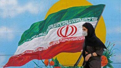 Photo of إيران.. تسجيل 1683 إصابة جديدة بفيروس كورونا
