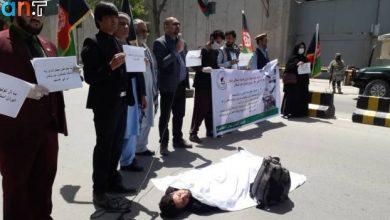 Photo of افغانستان:  جسد ۱۷ مهاجر افغان که به رودخانه انداخته شدهبودند، پیدا شد