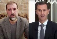 Photo of مصادره داراییهای پسردایی بشار اسد، الیگارش سوریه توسط دولت
