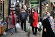 Photo of آمار مبتلایان به کرونا در ایران از ۱۳۰ هزار نفر گذشت