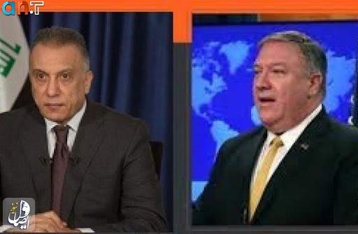 Photo of آمریکا: تمدید ۱۲۰ روزه معافیت عراق برای واردات برق از ایران