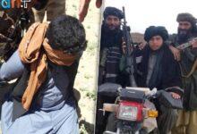 Photo of مقامات امنیتی افغانستان: فرمانده طالبان سوار بر خودرو سپاه دستگیر شد